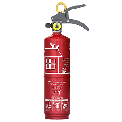 キッチンアイ MVF1HR 蓄圧式 住宅用消火器(ルビーレッド)