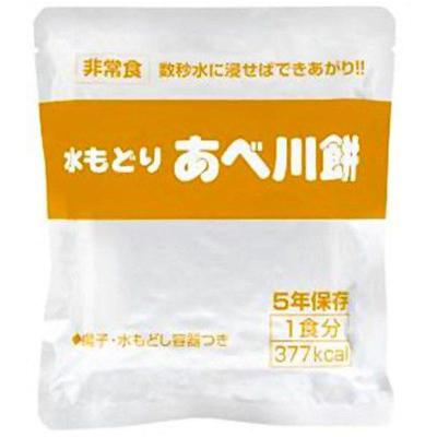 水もどり あべ川餅 50食セット