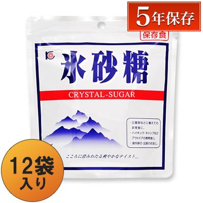 防災用氷砂糖 170g×12袋入り