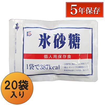氷砂糖 100g×20袋入