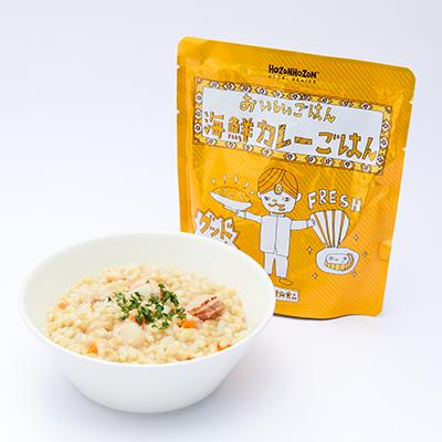 おいしいごはん 海鮮カレーごはん(25食セット)