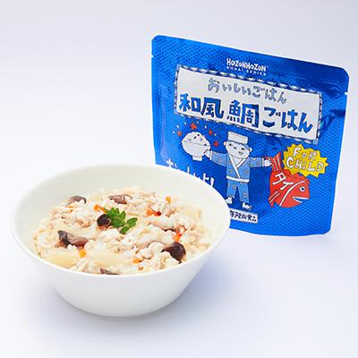 おいしいごはん 和風鯛ごはん子供用(40食セット)