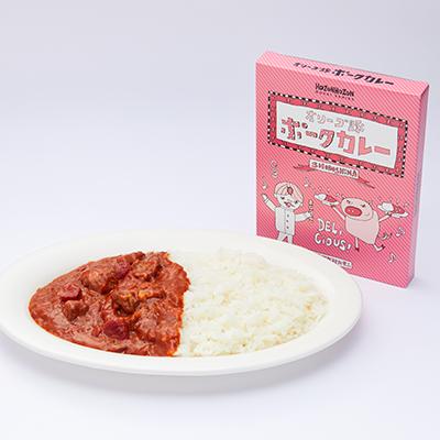 オリーブ豚ポークカレー(40食セット)