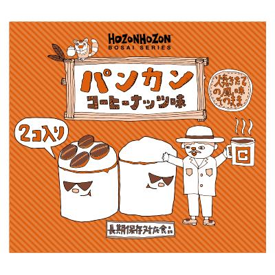パンカン コーヒーナッツ味(24缶セット)