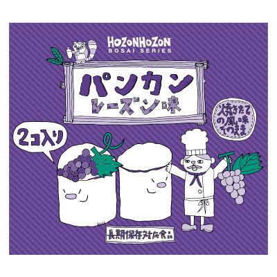 パンカン レーズン味(24缶セット)