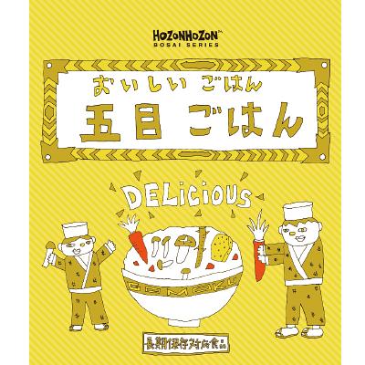 おいしいごはん 五目ごはん(25食セット)