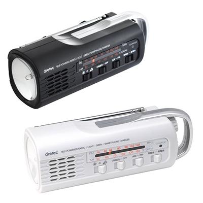 PR-321 さすだけ充電ラジオライト
