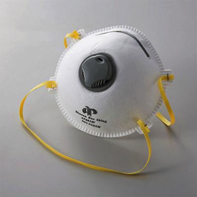 PM2.5対応大気汚染対策マスク N-95マスクバルブ付 120枚入(10枚×12箱) 微小粒子状物質(PM2.5)/黄砂/花粉症対策にも