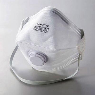 PM2.5対応大気汚染対策マスク 二つ折りN-95マスクバルブ付 120枚入(10枚×12箱) 微小粒子状物質(PM2.5)/黄砂/花粉症対策にも
