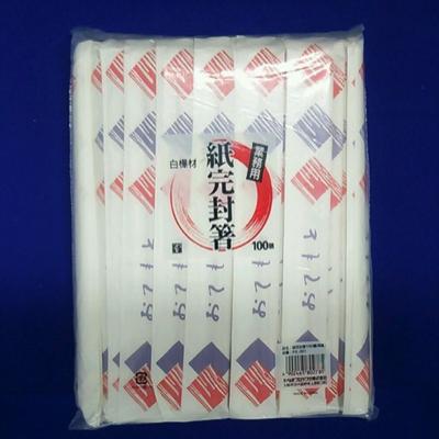 割り箸203mm(100膳×40)