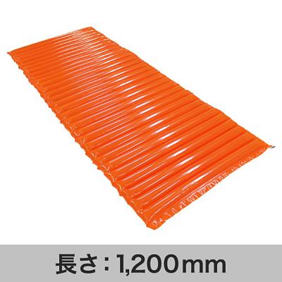 エアマット1200