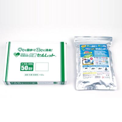 抗菌トイレ凝固剤セルレット50回セット
