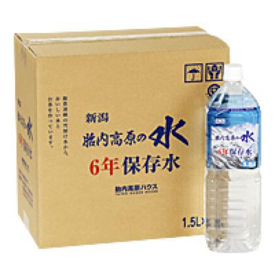 胎内高原の水 6年保存水 1.5Lペットボトル(8本入)