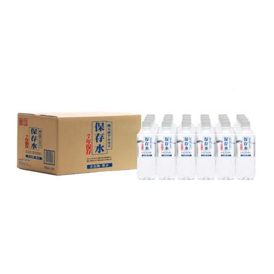 純天然アルカリ7年保存水  500ml ペットボトル(24本入)