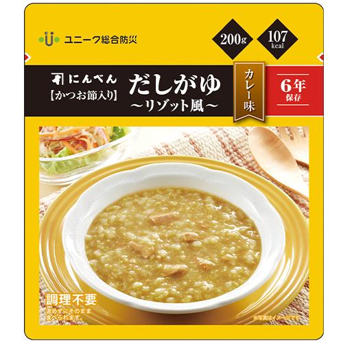 にんべん かつお節入りだしがゆ  カレー味 20食入【軽減税率対応】