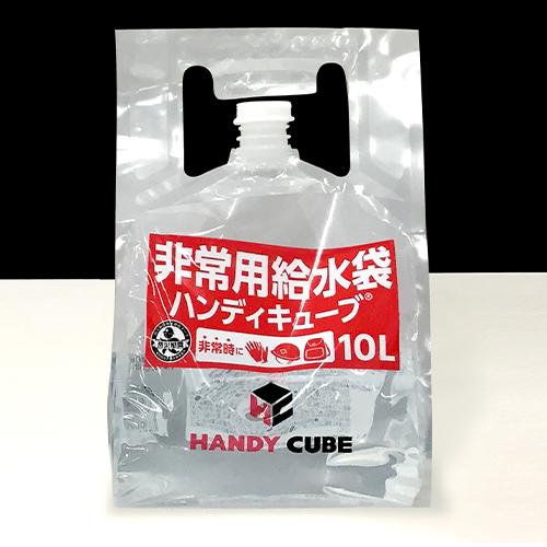 ハンディキューブ10L(50袋セット)