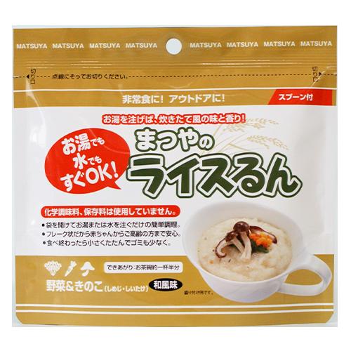 野菜&きのこ(50個入)【軽減税率対応商品】