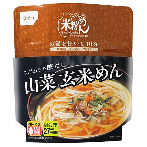 山菜玄米麺 30袋入り【軽減税率対応】