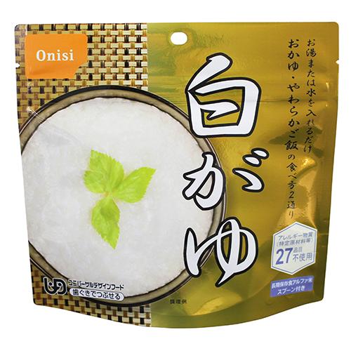 アルファ米 白かゆ 50食セット【軽減税率対応商品】