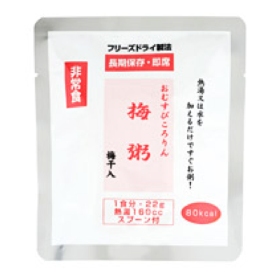 フリーズドライ米ライス 梅粥(うめがゆ) 50食セット【軽減税率対応商品】