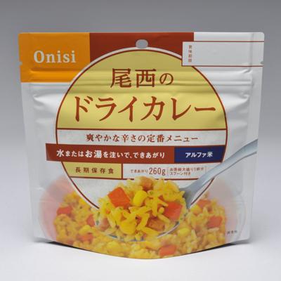 アルファ米 ドライカレー 50食セット【軽減税率対応商品】