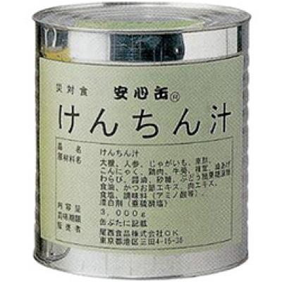 けんちん汁6缶セット