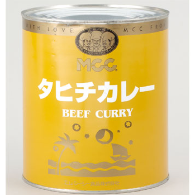タヒチカレー 6缶セット【軽減税率対応商品】
