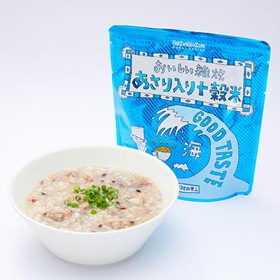 おいしい雑炊 あさり入り十穀米(25食セット)【軽減税率対応商品】