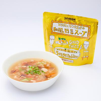 とり肉とカツオ出汁の和風野菜スープ(40食セット)