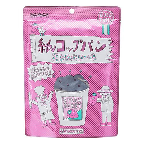 紙コップパン ストロベリー味(30食セット)【軽減税率対応商品】