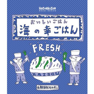 おいしいごはん 海の幸ごはん(25食セット)
