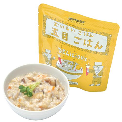 おいしいごはん 五目ごはん(25食セット)【軽減税率対応商品】