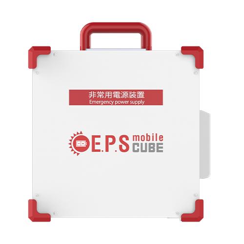 EPSmobile標準セット