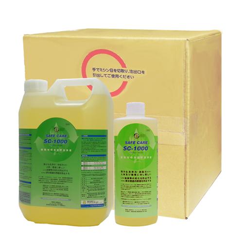 植物性多目的洗浄・除菌・消臭・ウイルス対策『SC-1000』