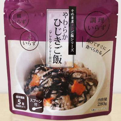 ≪セール品≫やわらか ひじきご飯 50食セット 賞味期限2021年2月
