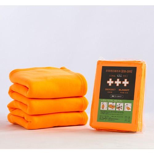 非常用圧縮毛布【EB-205BOX】(10枚セット)