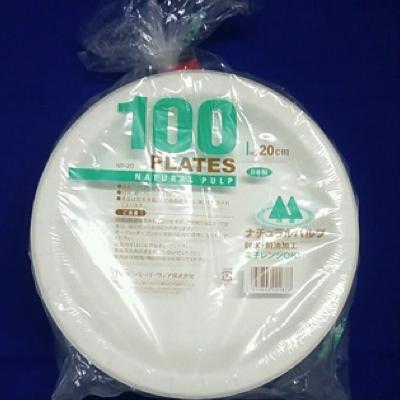 ナチュラルパルプペーパープレート 20cm(100枚×12入)