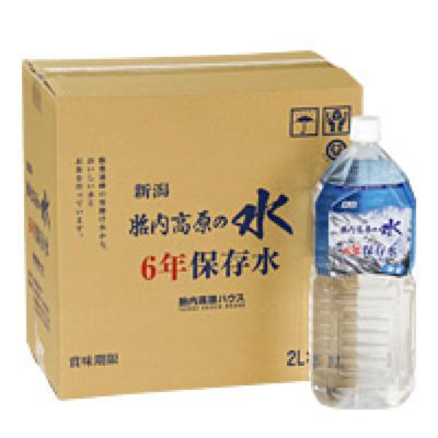 胎内高原の水 6年保存水 2Lペットボトル(6本入)【軽減税率対応商品】