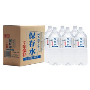 純天然アルカリ7年保存水  2Lペットボトル(6本)