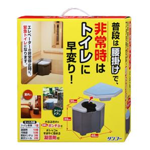 コーナー型トイレ (10回分入)
