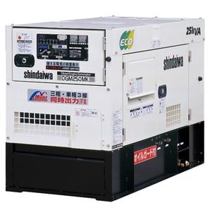 インバーター発電機(ディーゼルエンジン)DGM80BMK