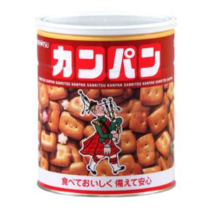 缶入りカンパン475g(8缶入)