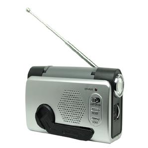 LEDダイナモラジオ