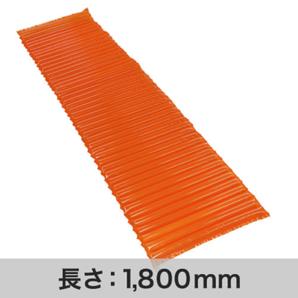 エアマット1800