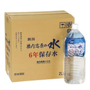 胎内高原の水 6年保存水 2Lペットボトル(6本入)