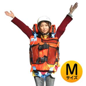 津波対策用 救命胴衣 フローティングプロテクター M(女性・高齢者向け)