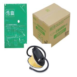 汚物圧縮保管袋セット(空気抜き付き)