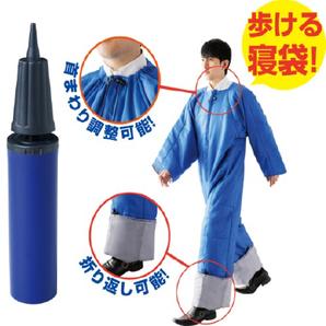 着る布団&エアーマット BFT-001