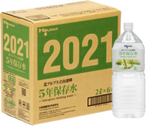 北アルプス立山連峰 5年保存水 2Lペットボトル(6本入)