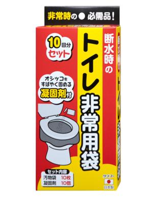 非常用トイレ袋 10回分入